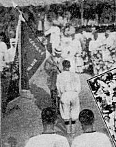 1916年決勝戦2.jpg