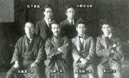1923年サンサシオン第1回展.jpg