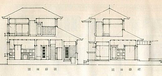 67号型住宅断面図.jpg