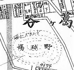 「出前地図」西部版4.jpg