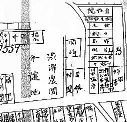 「出前地図」西部版5.jpg