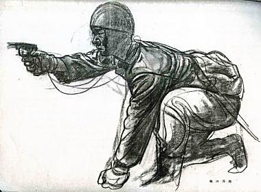 「神兵パレンバンに降下す」デッサン1942.jpg