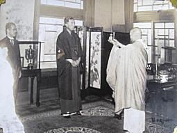 「荻外荘」応接室1939_1.jpg