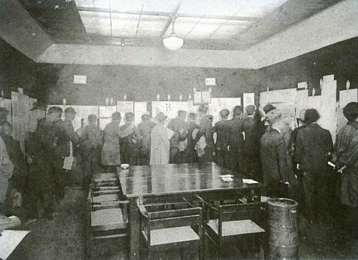 しらべもの[考現学]展覧会1927.jpg