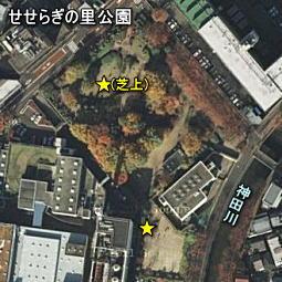 せせらぎの里公園.jpg