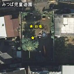 みつば児童遊園.jpg