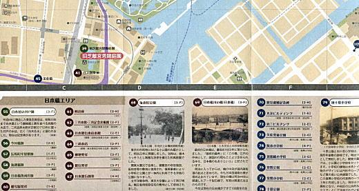 みどりと歴史のお散歩マップ03.jpg
