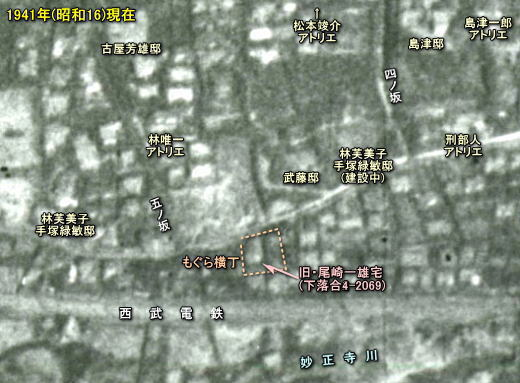 もぐら横丁1941.jpg