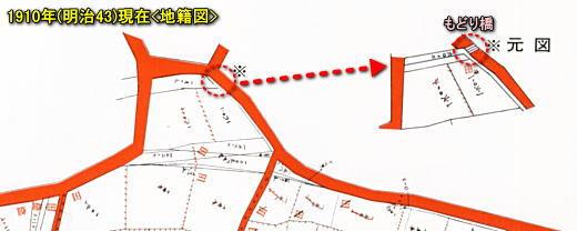 もどり橋地籍図1910.jpg
