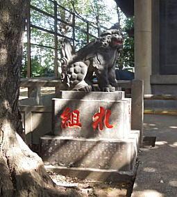 れ組(諏方明神社).JPG