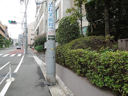 グリーンスタジオアパートメント跡.jpg