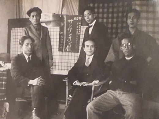 サンサシオン展19280415-19.jpg
