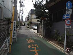 サークル痕7.JPG
