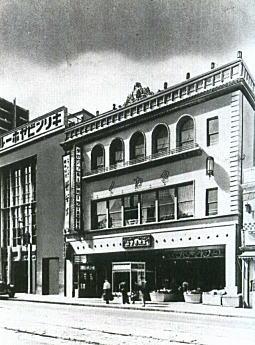 タカノ果物店1936.jpg
