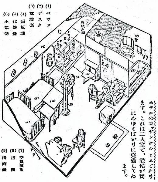 ツインルーム見取図1922.jpg