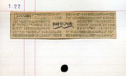 データカード3.jpg