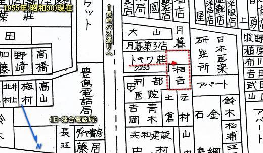 トキワ荘界隈1955.jpg