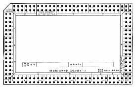 ハドソンソートパンチカード.jpg