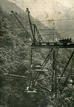バランスド拱構橋.jpg