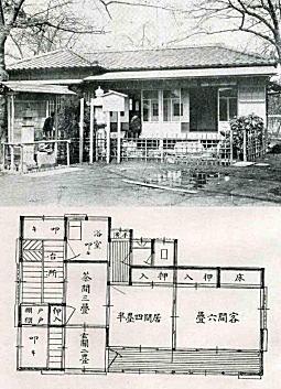 メートル法による木造建築の標本.jpg
