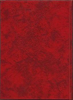 レーモン・ラディゲ全集1976.jpg