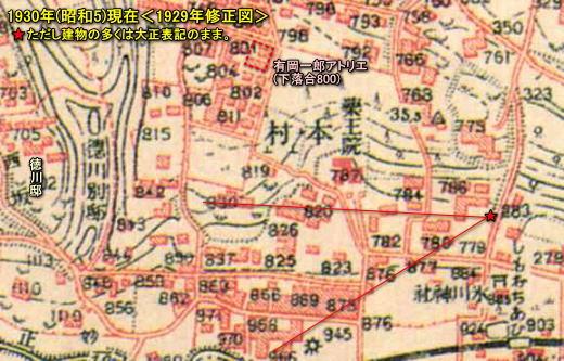 七曲坂土手1930.jpg