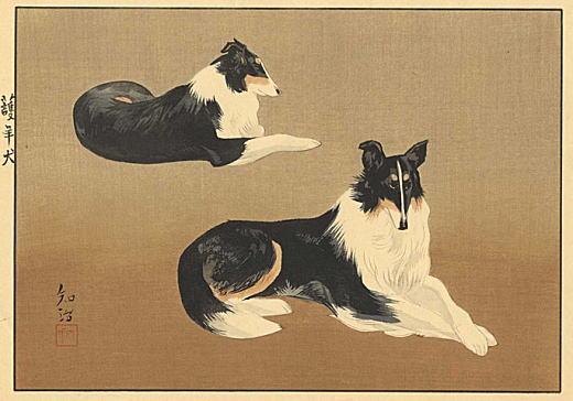 三上知治「護羊犬」1936.jpg