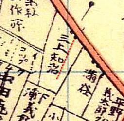 三上知治邸1926.jpg