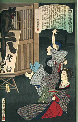 三代国輝「本所七不思議之内無燈蕎麦」1886.jpg