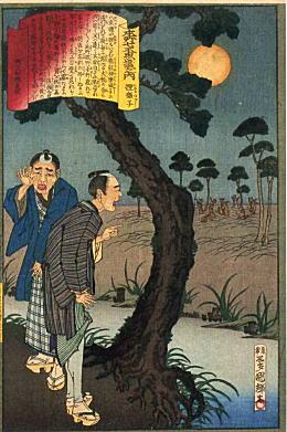 三代国輝「本所七不思議之内狸囃子」1886.jpg