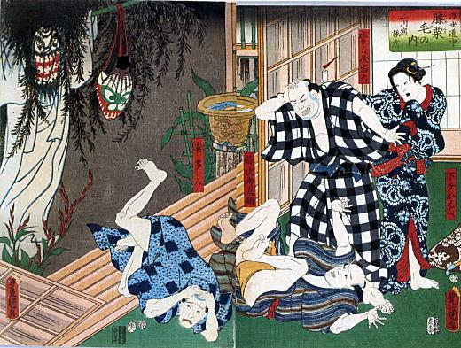 三代豊国「道中膝栗毛の内二川宿旅店」1854.jpg