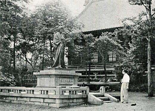 三澤初子像1953.jpg