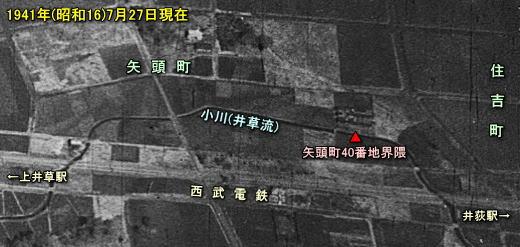 上井草-井荻19410727.jpg