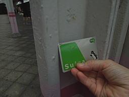上井草駅3.JPG