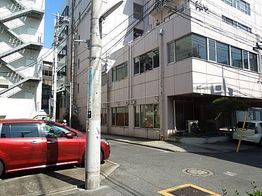 上戸塚タネトリ跡.JPG