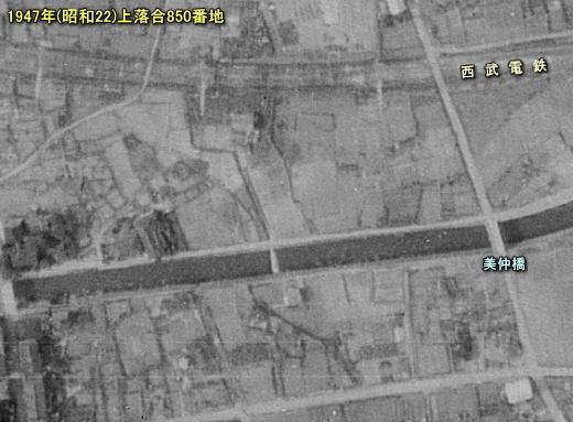 上落合850番地1947.jpg