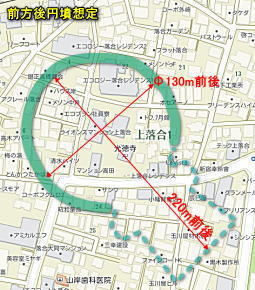 上落合サークル(前方後円).jpg