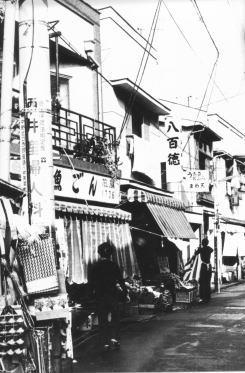 上落合銀座1960.jpg
