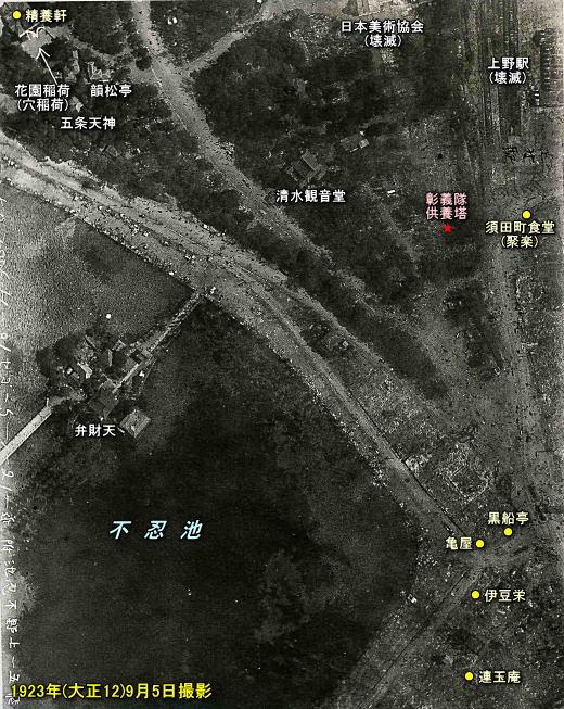 上野192309.jpg