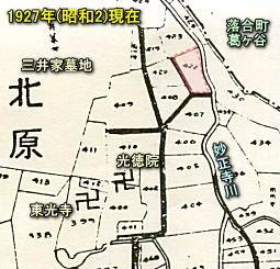 上高田1927.jpg
