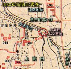 上高田1930.jpg