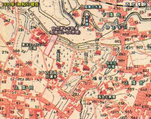 上高田300番地.jpg