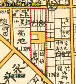 下落合1385番地1926.jpg