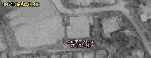 下落合2080番地1947.jpg