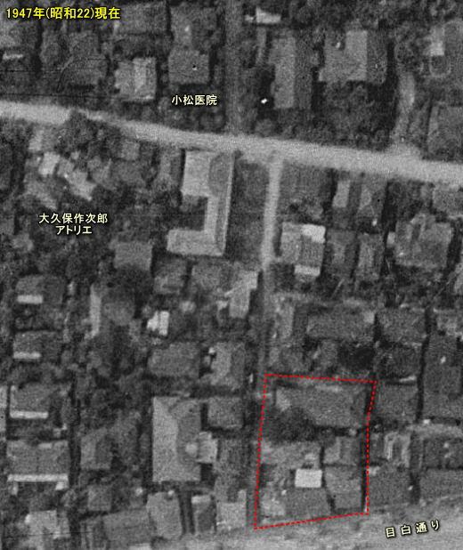 下落合537番地1947.jpg