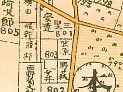 下落合801番地1926.jpg