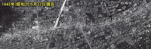 下落合中部19450517.jpg
