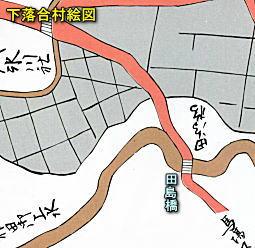 下落合村絵図(江戸後期).jpg