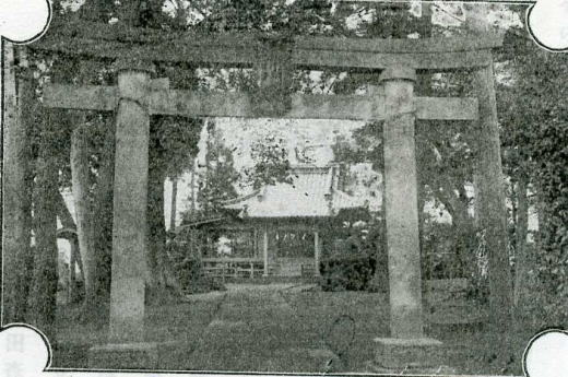 下落合氷川社1917.jpg