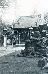 下落合氷川社1932.jpg
